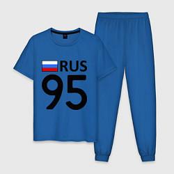 Пижама хлопковая мужская RUS 95 цвета синий — фото 1