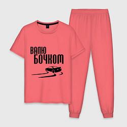 Пижама хлопковая мужская Валю бочком цвета коралловый — фото 1