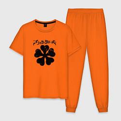 Пижама хлопковая мужская Чёрный клевер цвета оранжевый — фото 1