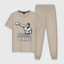 Пижама хлопковая мужская Russian boxing цвета миндальный — фото 1