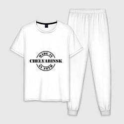 Пижама хлопковая мужская Made in Chelyabinsk цвета белый — фото 1