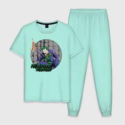 Пижама хлопковая мужская Bang Ha-ha-ha цвета мятный — фото 1