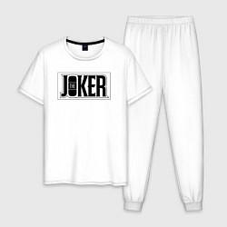 Пижама хлопковая мужская The Joker цвета белый — фото 1