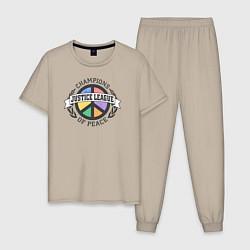Пижама хлопковая мужская Champions of Peace цвета миндальный — фото 1