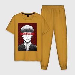 Пижама хлопковая мужская Tomas Shelby цвета горчичный — фото 1