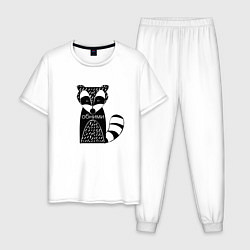 Пижама хлопковая мужская Обними енота цвета белый — фото 1