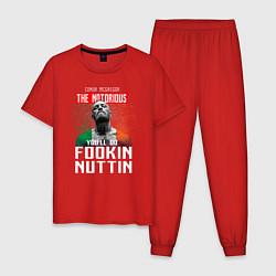 Пижама хлопковая мужская Conor Fookin цвета красный — фото 1