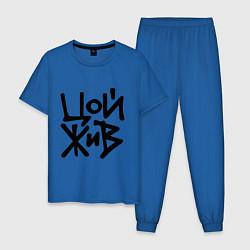 Пижама хлопковая мужская Виктор Цой цвета синий — фото 1