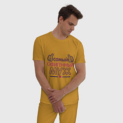 Пижама хлопковая мужская Самый офигенный муж цвета горчичный — фото 2
