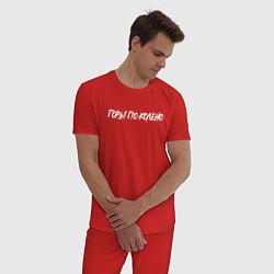 Пижама хлопковая мужская Горы по колено цвета красный — фото 2