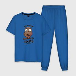 Пижама хлопковая мужская Сова и кофе цвета синий — фото 1