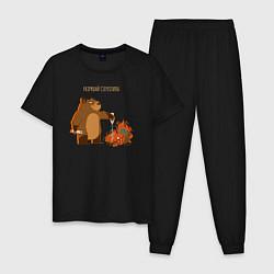 Пижама хлопковая мужская Разрушай стереотипы цвета черный — фото 1