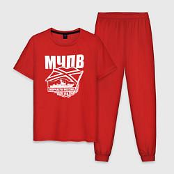 Пижама хлопковая мужская МЧПВ цвета красный — фото 1