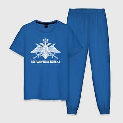 Пижама хлопковая мужская Пограничные Войска цвета синий — фото 1