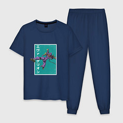 Пижама хлопковая мужская Евангелион цвета тёмно-синий — фото 1
