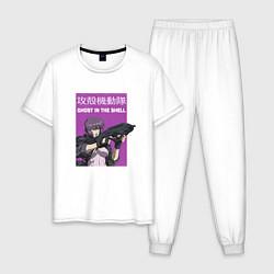 Пижама хлопковая мужская Призрак в доспехах цвета белый — фото 1