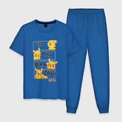 Пижама хлопковая мужская Pikachu цвета синий — фото 1