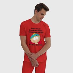 Пижама хлопковая мужская South Park Цитата цвета красный — фото 2