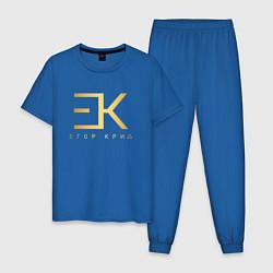 Пижама хлопковая мужская ЕГОР КРИД цвета синий — фото 1
