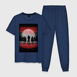 Пижама хлопковая мужская Очень странные дела цвета тёмно-синий — фото 1