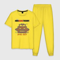 Пижама хлопковая мужская SHEL-BOT цвета желтый — фото 1