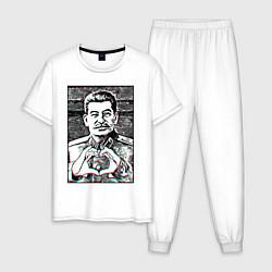 Пижама хлопковая мужская Сталин Oko цвета белый — фото 1