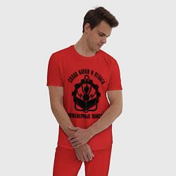 Пижама хлопковая мужская Инженерные войска цвета красный — фото 2