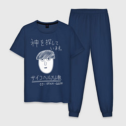 Пижама хлопковая мужская МОБ ПСИХО 100 цвета тёмно-синий — фото 1