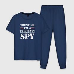 Пижама хлопковая мужская Trust me im a RUSSIAN SPY цвета тёмно-синий — фото 1