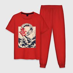 Мужская пижама Морской дракон