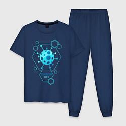 Пижама хлопковая мужская Выживший цвета тёмно-синий — фото 1