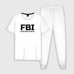 Пижама хлопковая мужская ФБР,Инспектор женского тела цвета белый — фото 1