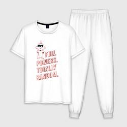 Пижама хлопковая мужская Jack-Jack Parr цвета белый — фото 1