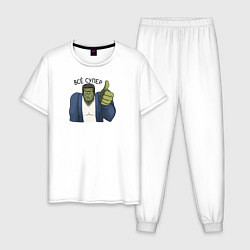 Пижама хлопковая мужская Все супер цвета белый — фото 1