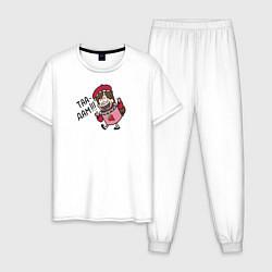 Пижама хлопковая мужская ТАА-ДАМ!!! цвета белый — фото 1