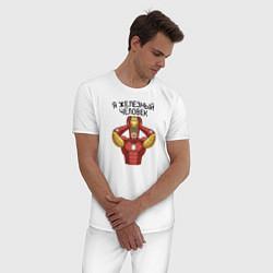 Пижама хлопковая мужская Я железный человек цвета белый — фото 2