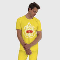 Пижама хлопковая мужская Akhmat Fight Club цвета желтый — фото 2
