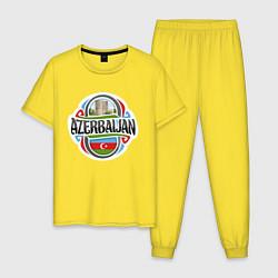 Пижама хлопковая мужская Азербайджан цвета желтый — фото 1