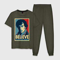 Пижама хлопковая мужская Верю в Шерлока цвета меланж-хаки — фото 1