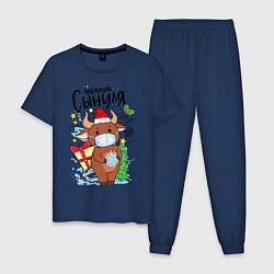 Пижама хлопковая мужская Новый Год в маске цвета тёмно-синий — фото 1