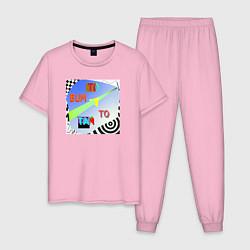 Пижама хлопковая мужская Абстракция 12 цвета светло-розовый — фото 1