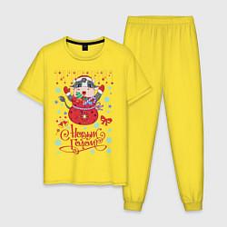 Пижама хлопковая мужская Символ Нового Года цвета желтый — фото 1