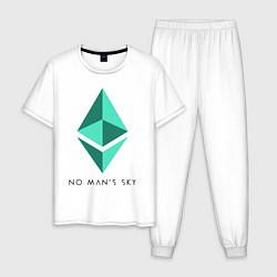 Пижама хлопковая мужская NO MAN SKY цвета белый — фото 1