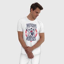 Пижама хлопковая мужская Control Your Destiny цвета белый — фото 2