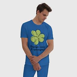 Пижама хлопковая мужская Поцелуй меня - Я ирландец цвета синий — фото 2