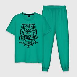 Пижама хлопковая мужская Тянет на Сахалин цвета зеленый — фото 1
