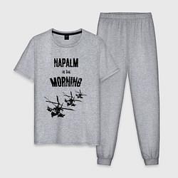 Пижама хлопковая мужская Утренний напалм цвета меланж — фото 1