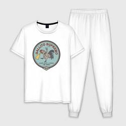 Пижама хлопковая мужская GALLITO SUPREMO FAR CRY 6 цвета белый — фото 1