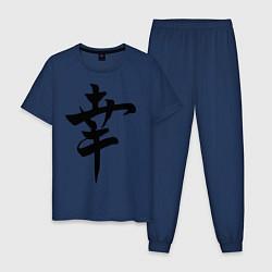 Пижама хлопковая мужская Японский иероглиф Счастье цвета тёмно-синий — фото 1