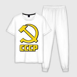 Пижама хлопковая мужская СССР цвета белый — фото 1